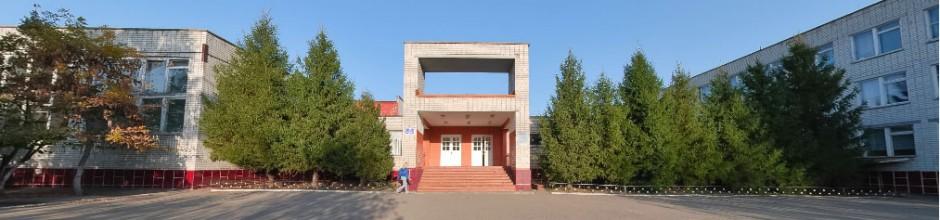 МБОУ СОШ № 18 города Невинномысска