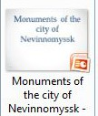 Monuments of the city of Nevinnomyssk - Редько